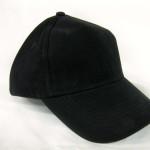 41 Black Anvil caps, $2 each